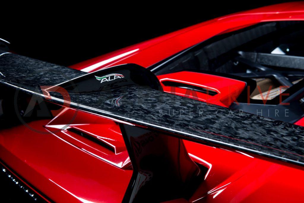 Lamborghini Performante